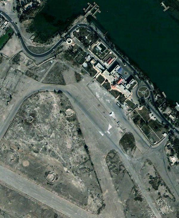 Provincial Joint Operations Centre Basra Eyeball