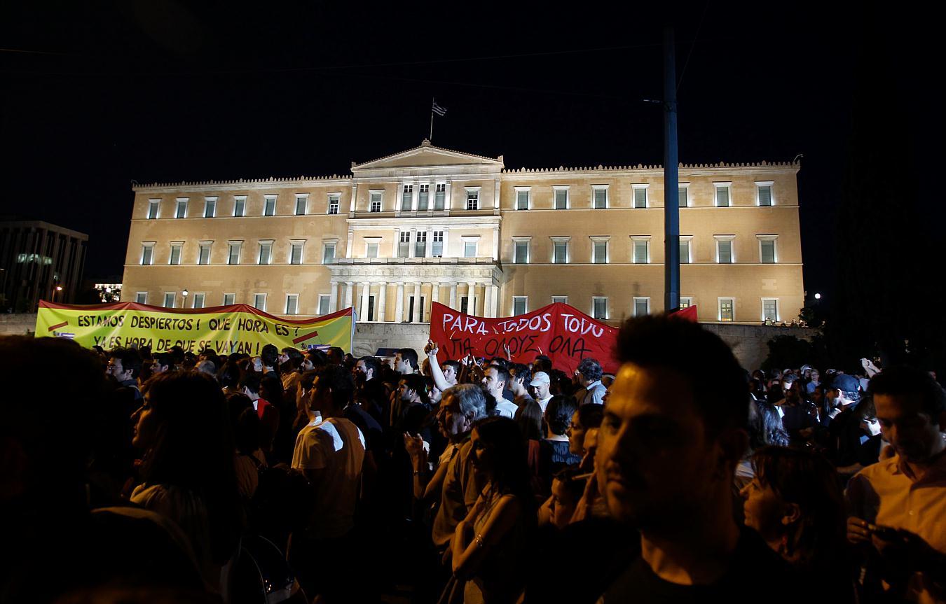 Jornadas de protesta Grecia 2011. Pict18