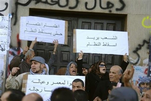 Libya protest photos sciox Choice Image